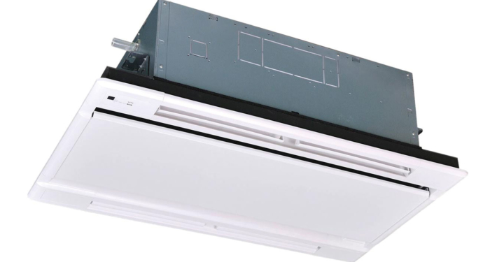 Klimatechnik Mitsubishi KAT Systems Dortmund Klimaanlage Gebäudetechnik